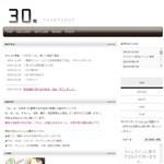 30.のご紹介